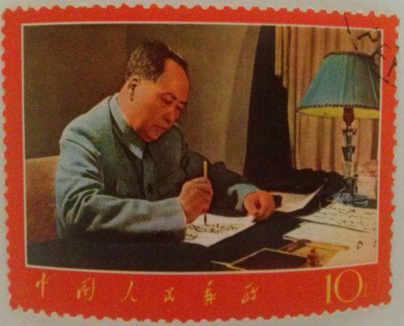Znaczki chińskie - 1967 rok