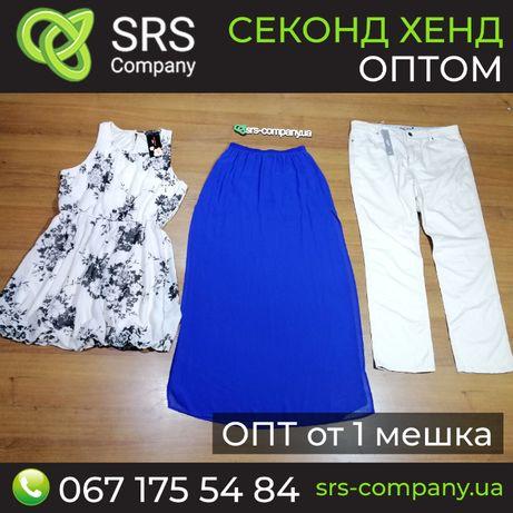 Секонд хенд оптом: Летняя одежда микс качества ШОП, мужская, женская