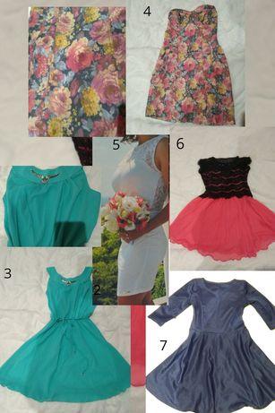 Плаття/сукні дешево