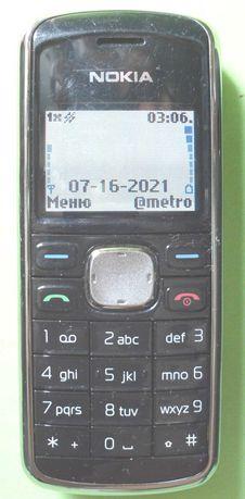 Nokia 2135 CDMA телефон 5шт PEOPLEnet сімейна мережа від 15грн/міс