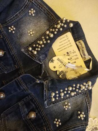 Katana perełki kurteczka jeans house 146 152