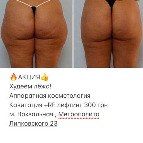 Массаж/массажист Киев