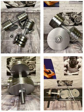 Гантели металлические наборные от 12 - 70 кг СУПЕР КАЧЕСТВО