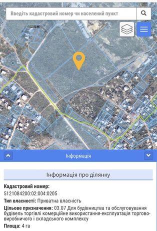 Земля 4га коммерция Нерубайское/Одесса