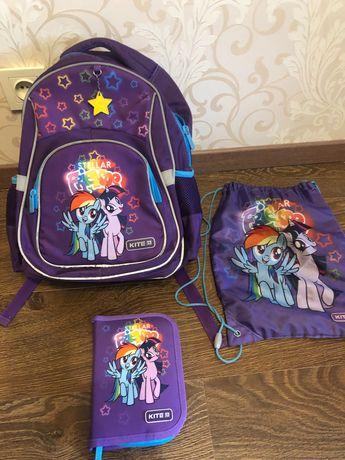 Рюкзак , сумка для сменки и пенал Kite( My little pony)