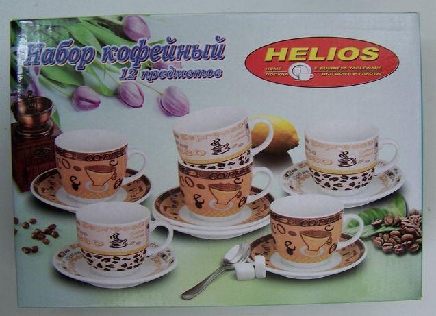 Набор кофейный Helios