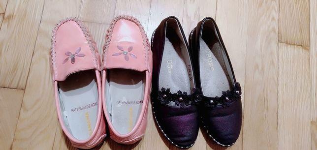 Туфли для девочки 30-31р.