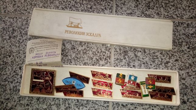 Pins da armada russa URSS, ex. União soviética