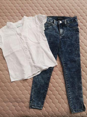 Zestaw koszula i spodnie 51015 i Reserved rozm 110