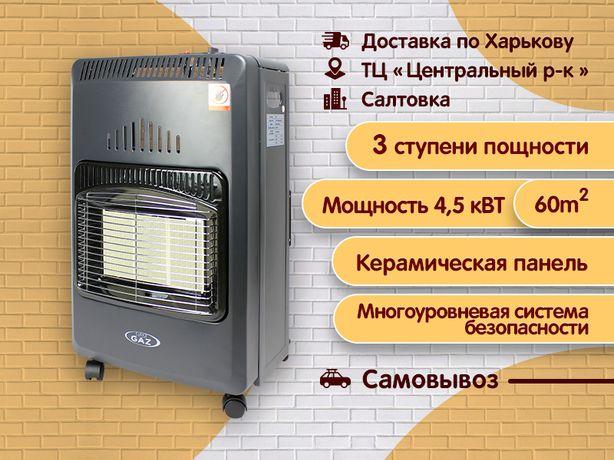 Газовый обогреватель с вентилятором,обогреватель керамический 4.4квт