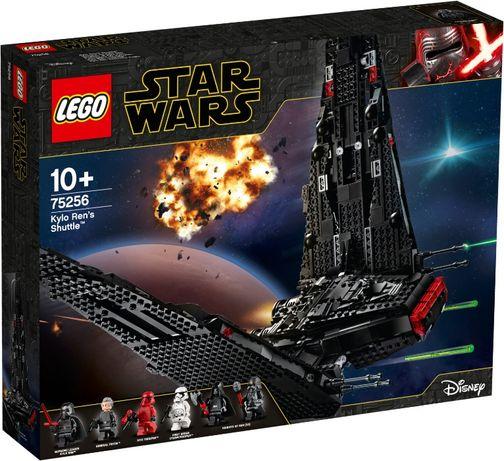 LEGO Star Wars 75256