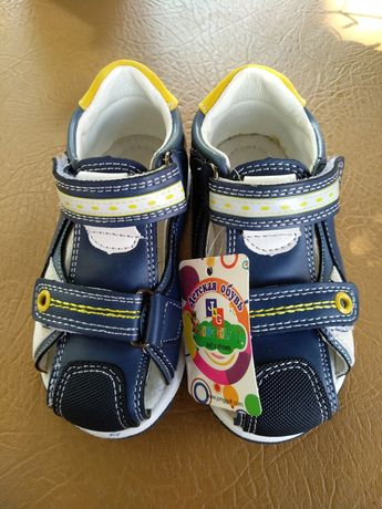 Новые ортопедич. фирменные сандали на мальчика jong golf 24р. 14,5см