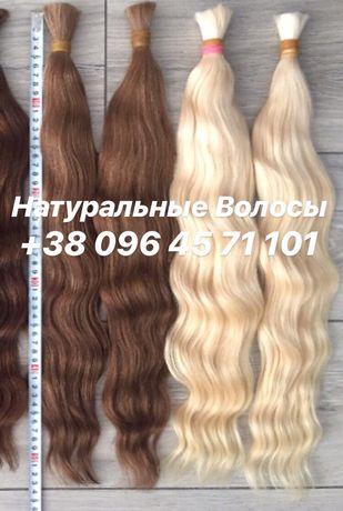 С-К-И-Д-К-И! Волосы натуральные волнистые от $85, купить Украина