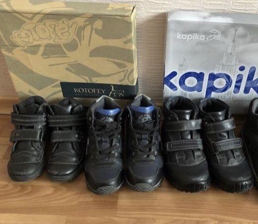 Демисезонные кожаные ботинки Kapika Котофей, ортопедическая подошва
