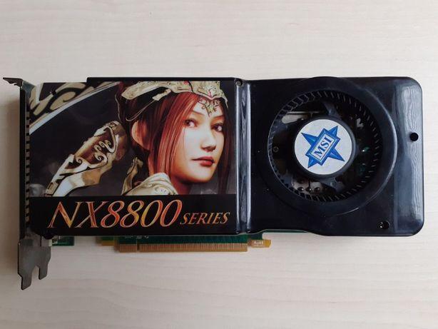 Видеокарта GeForce NX8800 GTS 512 НЕ РАБОЧАЯ