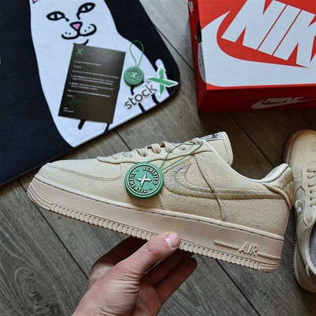 Stussy X Nike Air Force 1 Low Frossil Stone