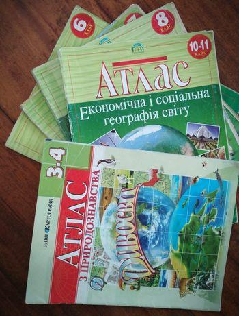 АТЛАСи з географії ( 6-11 класи) та природознавства (3-4 клас)