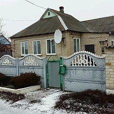 Продам будинок в Олександрівці Олександрівського ройону Донецькій обла