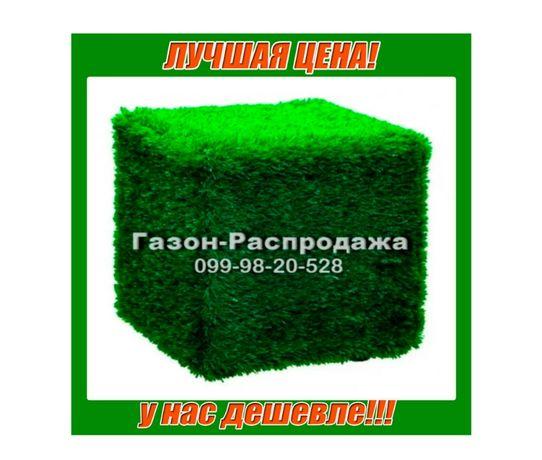Газон-Распродажа, семена газонных трав по низким ценам