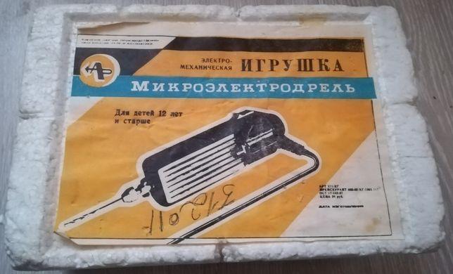 Продам Микроэлектродрель за 150 гр