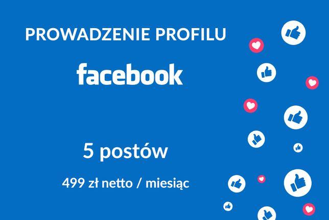 Prowadzenie profilu na Facebook (Social Media Marketing)