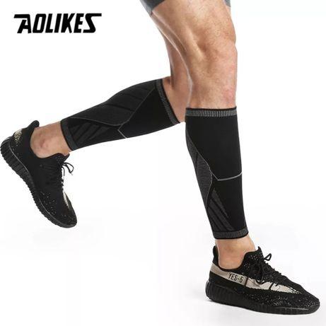 Компрессионные гетры AOLIKES без носка. С силиконовым держателем.