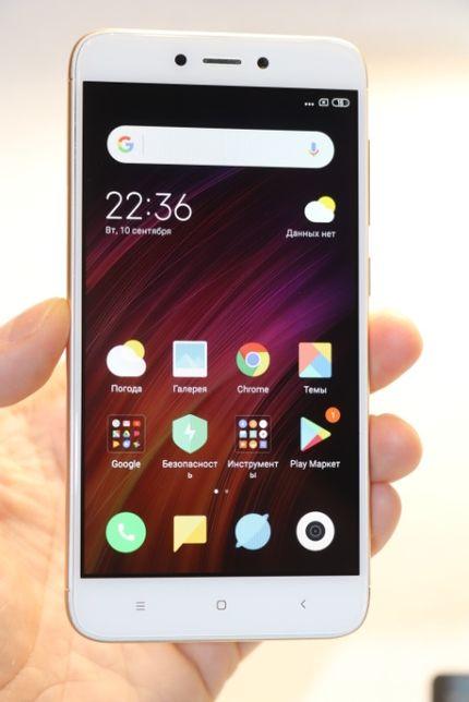 Xiaomi Redmi 4x 16GB Gold, отличное состояние! Наложка