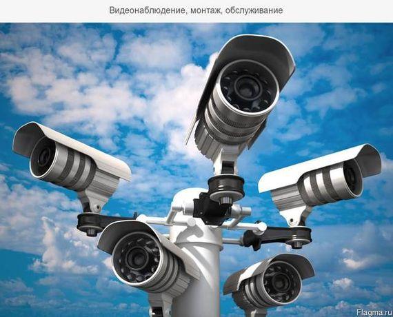 Видео наблюдение, Сигнализация, Домофон, камера, сирена, замок