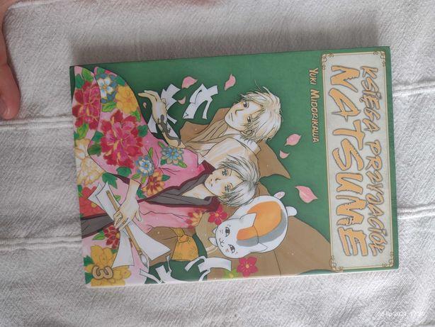 Księga Przyjaciół Natsume tom 3 | manga | mangi | komiks | książka