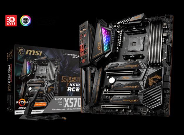 Płyta główna MSI MEG X570 ACE do AMD