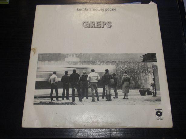 Płyta winylowa GREPS - kaczki z nowej paczki