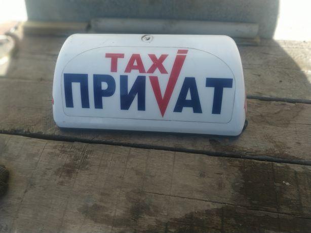 Шашка такси Приват