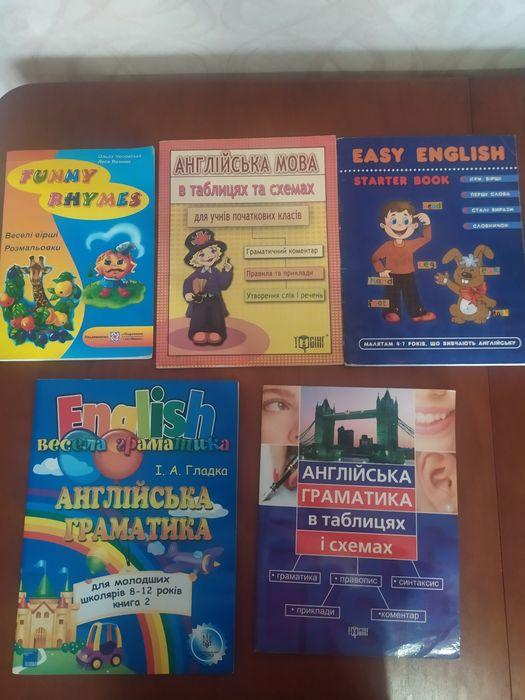 Посібники для навчання англійської  мови Доманевка - изображение 1