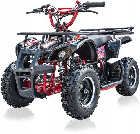 Квадроцикл детячий KXD- ATV 50 (куб) бензин з електростартером
