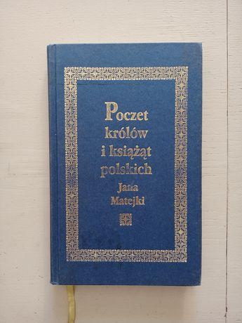"""Książka twarda okładka """"Poczet Królów I Książąt Polskich"""""""