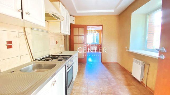 Срочно!!!Продам газифицированный Дом в самом центре Покровска!