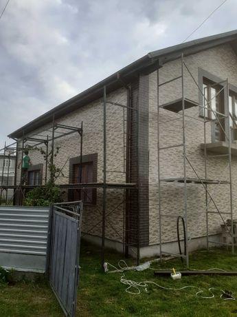 Будівництво будинків під ключ.Оренда фасадного риштування.