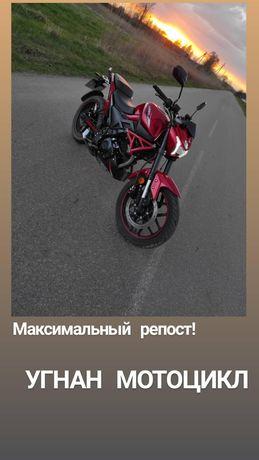 Угнан мотоцикл Lifan SR200