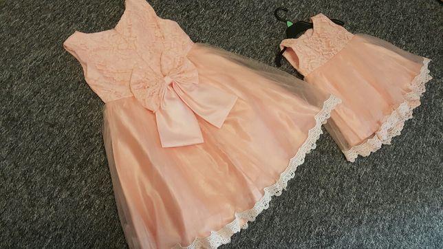 Sukienka na wielkie wyjście