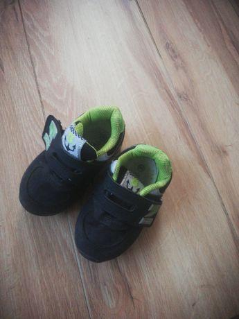 Buty dla dzieci roz 20