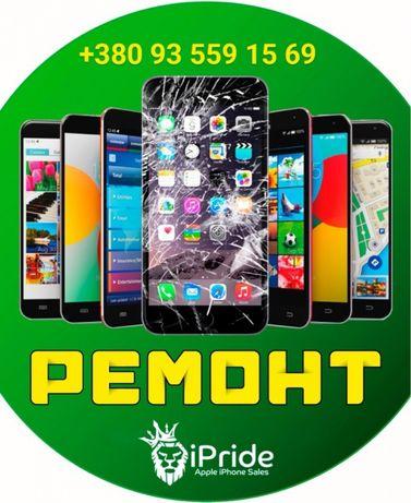 Ремонт Телефонов,iPhone, Samsung, Xiaomi, Meizu,Замена стекла/ дисплея