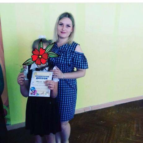 Репетитор младших классов, подготовка к школе,ДПА