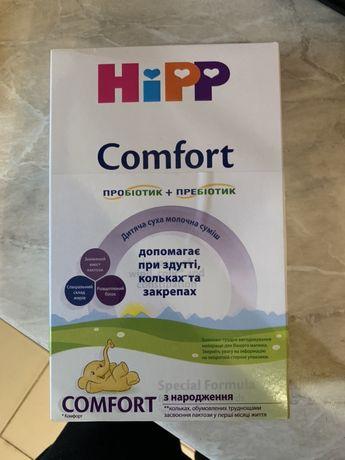 Детская смесь Hipp Comfort