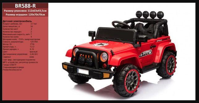 Детский электромобиль Джип BR588-R