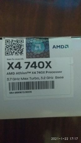 Процессор AMD Athlon II X4 740 3.2GHz/4MB sFM2