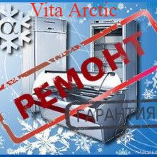 Ремонт холодильников 2020г. Не дорого