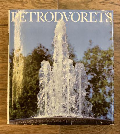 Petrodvorets Петергоф книга