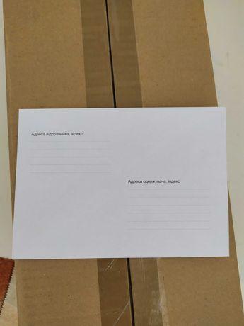Конверты почтовые 1000 шт.