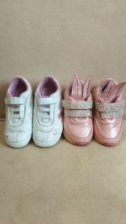 PUMA розмір 26/15,5-16см, кросівки оригінальні, кроссовки фирменые