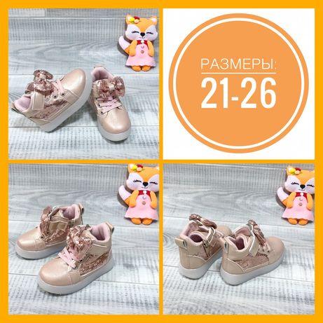 Детские хайтопы кроссовки ботинки дитячі хайтопи 21 22 23 24 25 26 27